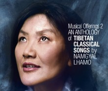 Namgyal Lhamo Tibetan Classical Song