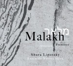 shura lipovsky malakh